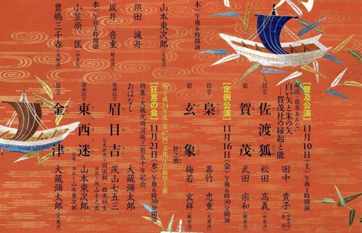 2012_11_nnt_001
